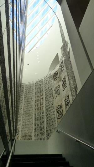 exhibit at SFMOMA, May 2013